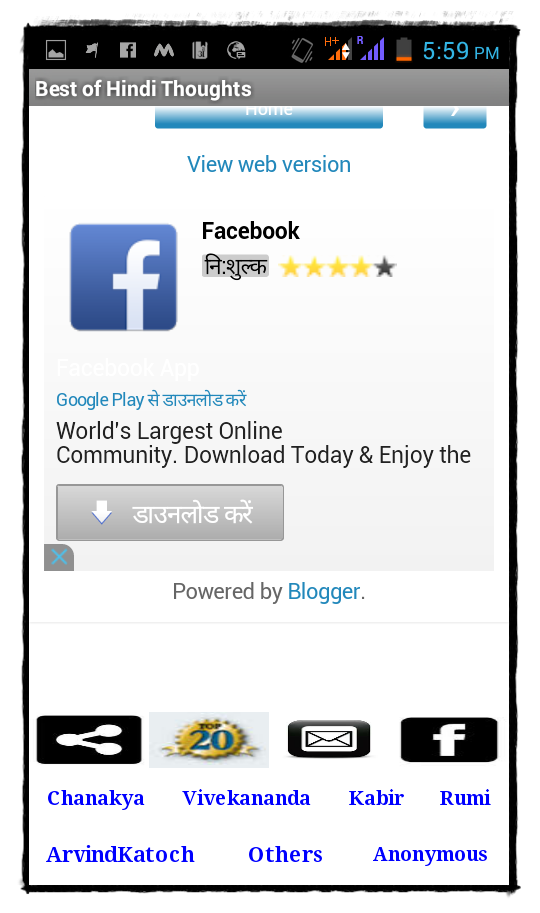 Android app, Hindi Thoughts, Bottom Buttons,