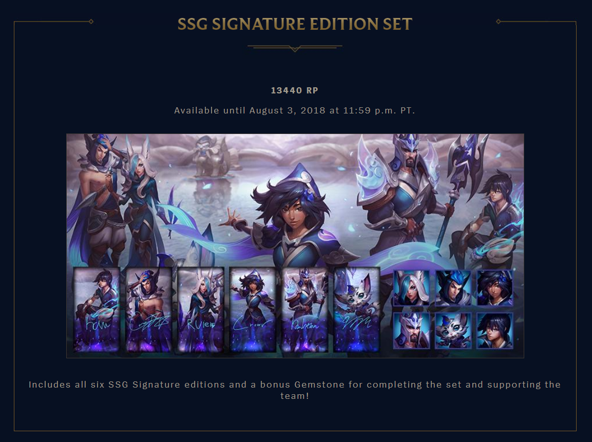 Surrender at 20: 2017 World Championship SSG Skins Now