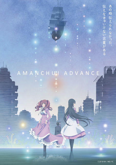 Amanchu! Advance