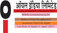 Oil India Limited Recruitment 2017– Geophysicist