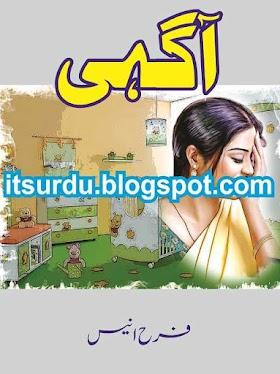 Agahi By Farah Anees