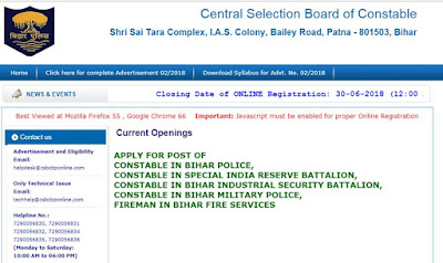 Bihar Police Constable Recruitment / Bharti 2018 : Apply Online 11865 Post on www.csbcbponline.com