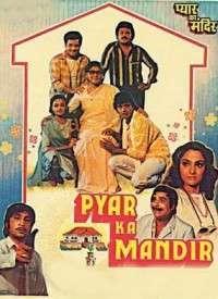 Pyar Ka Mandir 1987