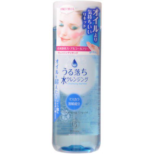 Bifesta Cleansing Liquid