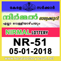 KERALA LOTTERY, kl result yesterday,lottery results, lotteries results, keralalotteries, kerala lottery, keralalotteryresult, kerala lottery result, kerala lottery   result live, kerala lottery results, kerala lottery today, kerala lottery result today, kerala lottery results today, today kerala lottery result, kerala lottery result   05-01-2018, Nirmal lottery results, kerala lottery result today Nirmal, Nirmal lottery result, kerala lottery result Nirmal today, kerala lottery Nirmal today   result, Nirmal kerala lottery result, NIRMAL LOTTERY NR 51 RESULTS 05-01-2018, NIRMAL LOTTERY NR 51, live NIRMAL LOTTERY NR-51, Nirmal   lottery, kerala lottery today result Nirmal, NIRMAL LOTTERY NR-51, today Nirmal lottery result, Nirmal lottery today result, Nirmal lottery results today,   today kerala lottery result Nirmal, kerala lottery results today Nirmal, Nirmal lottery today, today lottery result Nirmal, Nirmal lottery result today, kerala   lottery result live, kerala lottery bumper result, kerala lottery result yesterday, kerala lottery result today, kerala online lottery results, kerala lottery draw,   kerala lottery results, kerala state lottery today, kerala lottare, keralalotteries com kerala lottery result, lottery today, kerala lottery today draw result, kerala   lottery online purchase, kerala lottery online buy, buy kerala lottery online