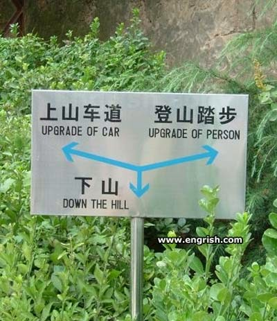 chinese signpost funny fail engrish