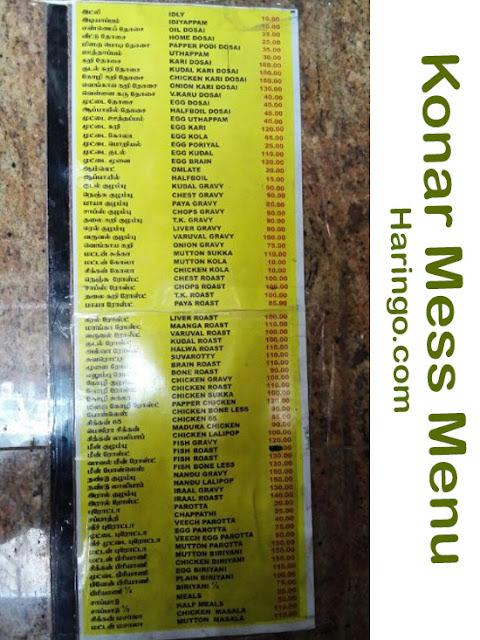 Menu card in Konar Mess, Konar Kadai Simmakkal Madurai
