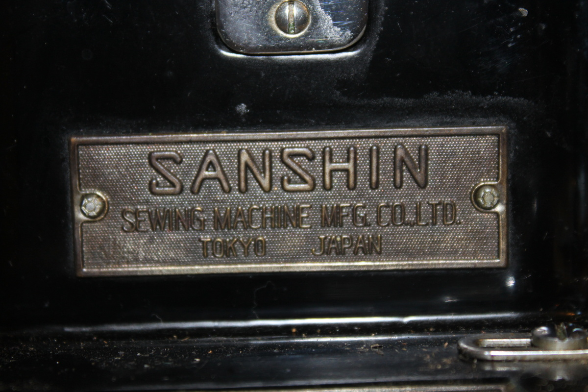 sanshin sewing machine