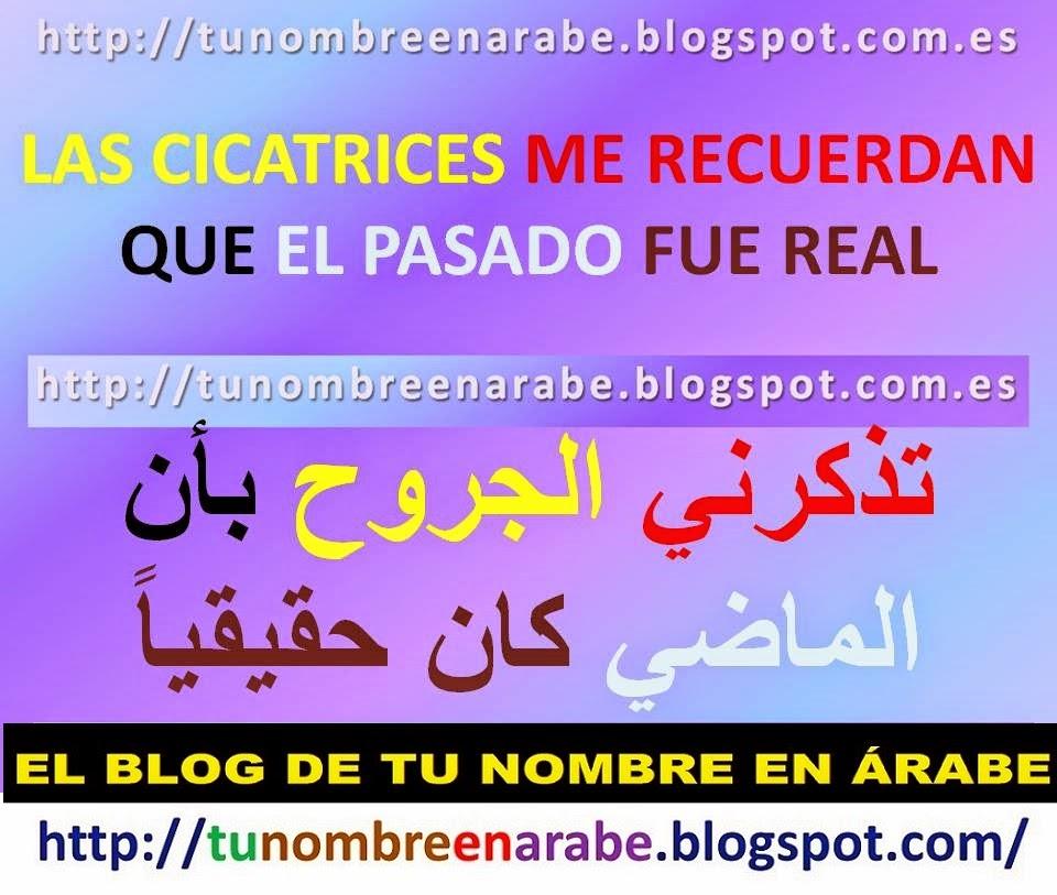 Tu Nombre En árabe Frases De Amor En Arabe