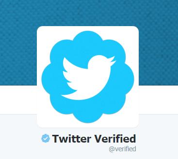 خطوات توثيق حساب تويتر بالعلامة الزرقاء