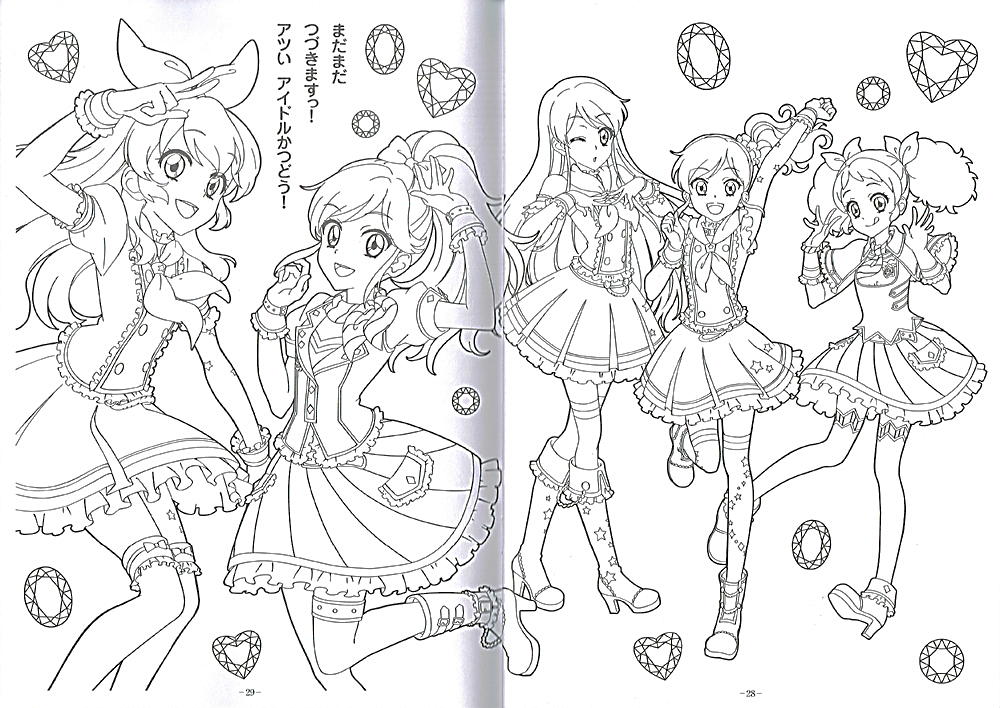 Sumber Daburuwosagase Tumblr Com Post  Got The Aikatsu Book Scanned Just Need To Resize