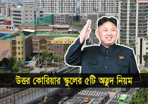 কিম জং উন, Kim Jong-un