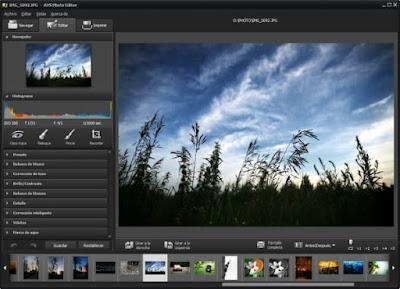 تنزيل برنامج تركيب الصور 2017 AVS Photo Editor مجانا