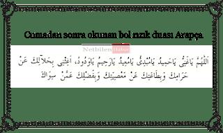 Cumadan sonra okunacak imam-i Azamin zenginlik duasi