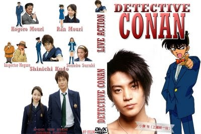 Bird 2011 detective mystery the of download of the legend conan the film 3 monster