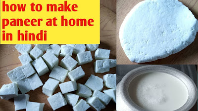 https://www.selfkitchen4u.com/2018/08/how-to-make-paneer-at-home-selfkitchen4u.html?m=1