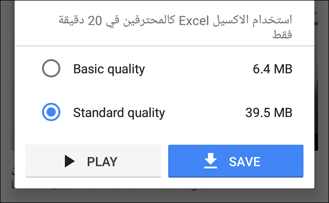 المرور بتجربة تطبيق YouTube