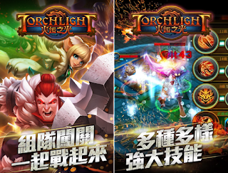 LINE 火炬之光 Torchlight Mobile APK