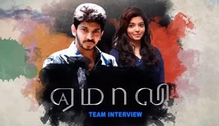 Yemaali movie team Interview | Love stars-Athulya Ravi,Sam | Star team special