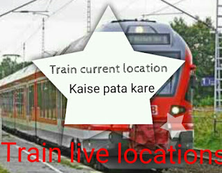 train ka live location pata kaise kare logo