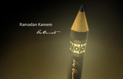 ramzan mubarak facebook dp