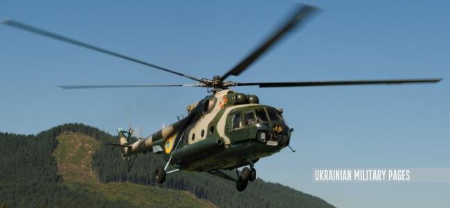 вертольоти Мі-8 НГУ фото © ngu.gov.ua