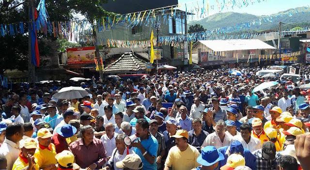 Joint Opposition 'pada yathra' ~ Gossip Lanka Hot News
