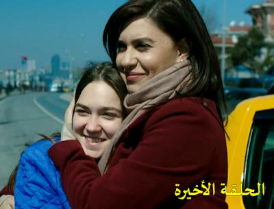 مسلسل بنات الشمس Güneşin Kızları الحلقة 39 والأخيرة مترجمة للعربية