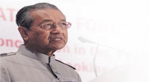 [Terkini] Tun Dr Mahathir Mohamad ulangi sekali lagi siapakah PM ke-8