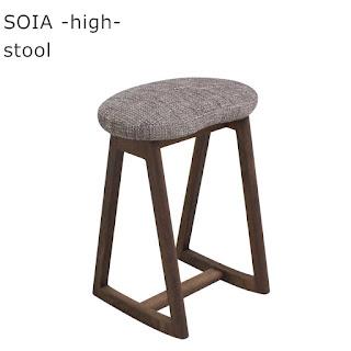 【STO-I-053-hi】SOIA -high- stool