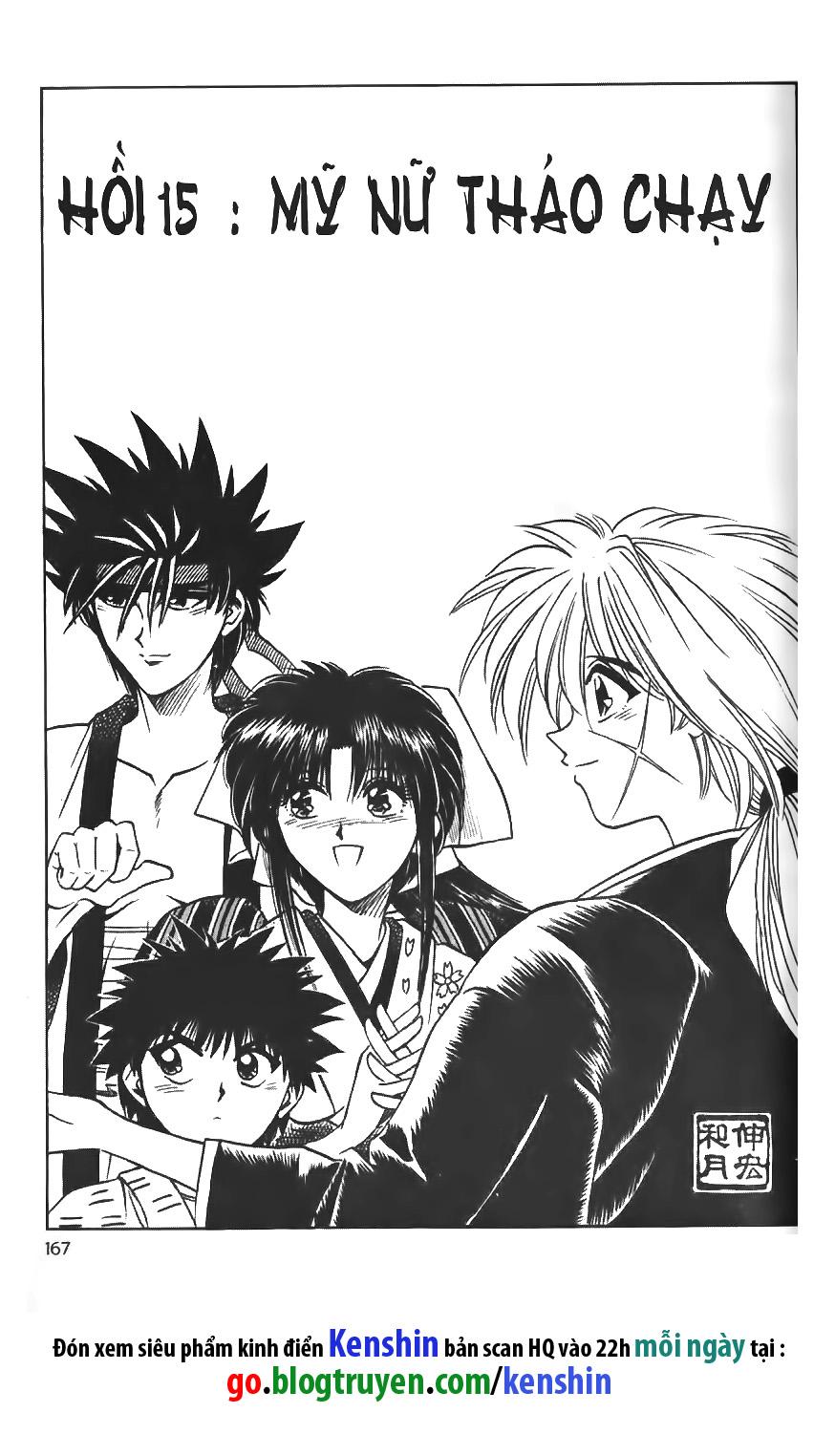 Rurouni Kenshin chap 15 trang 1