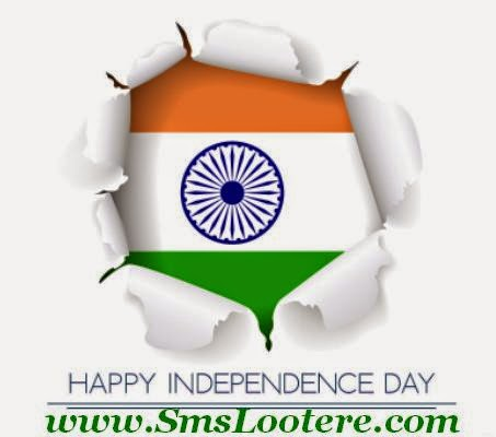 Independence Day SMS Hindi -15 August Swatantrata Diwas Messages