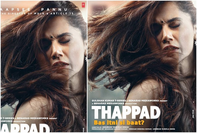 Download Thappad 720p & 480p PreDVDRip 1.2Gb & 400MB | New Hd Movies