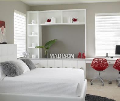 Decorar habitaciones fotos de dormitorios matrimoniales - Imagenes para dormitorios ...