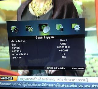 hasil dari Antena Tv  Digital botol plastik bekas