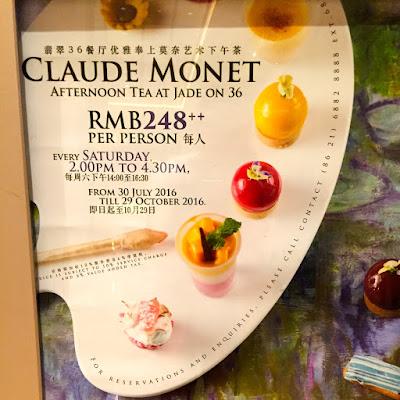 Der Claude Monet hätte mich als Kunsthistorikerin natürlich besonders interessiert, aber dieser Genuss ist sich leider nicht ausgegangen... hat jemand Zeit?  © diekremserin on the go