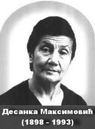 Десанка Максимовић | ОБЛАЦИ