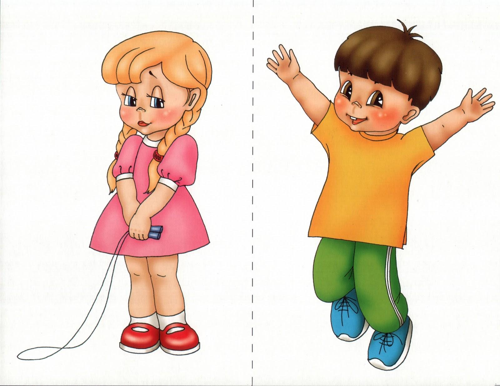 Картинки эмоции человека для детей дошкольного