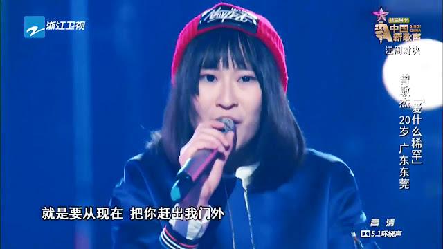 中國新歌聲 SING CHINA, JAY & WANGFENG PK rounds