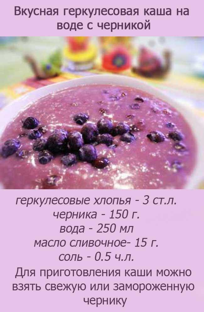 геркулесовая каша на завтрак