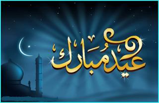 Món àrab islam islàmic Pròxim Orient Ramadan Ramadà Alcorà Alcora