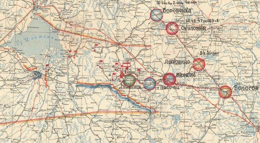 Отчетная Карта районов выгрузки, марша и сосредоточения 1 Ударной Армии