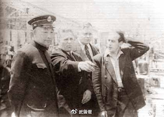 Crucero Chongqing