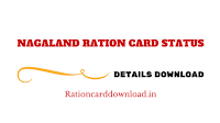 Nagaland_Ration_Card_Details_And_Status