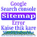 Google search console, sitemap error kaise fix kare.