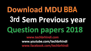 2018 BBA Previous Year Question Paper 3rd Semester MDU