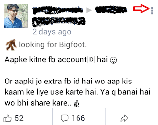 facebook notification