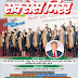 Succes Mirror January 2017 in Hindi Pdf free download