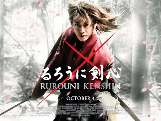 Download Rurouni Kenshin (2012) Subtitle Indonesia