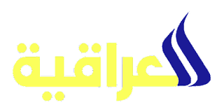 Al Iraqiya 3 Sports frequency on Badr 6
